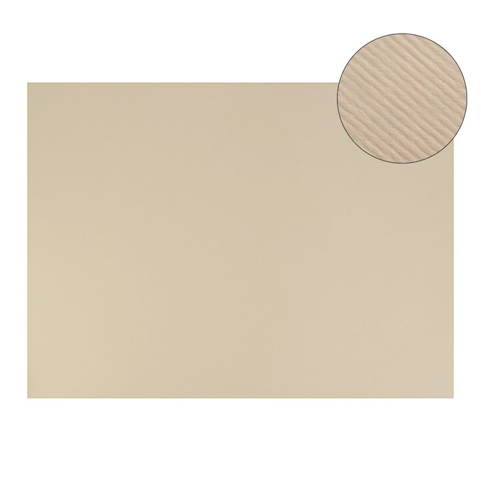 Картон цветной текстурный 700*500 мм Sadipal Fabriano Elle Erre 220 г/м PANNA F42450701