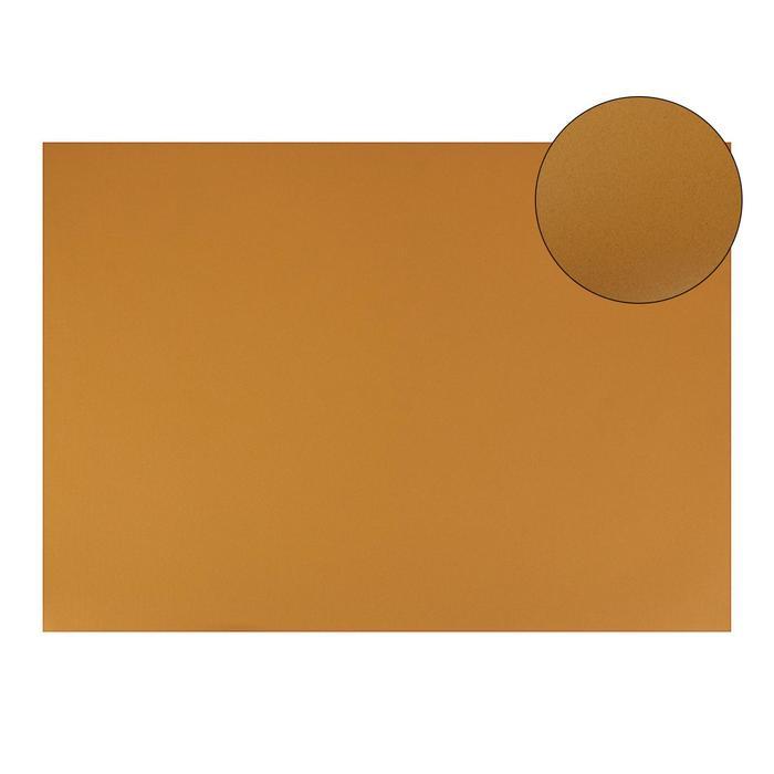Картон цветной текстурный 700*500 мм Sadipal Fabriano Elle Erre 220 г/м AVANA F42450703