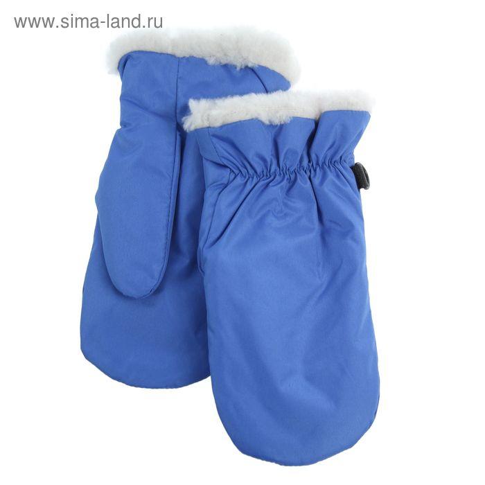 Рукавицы детские, модель №106-93А, без подклада, р-р 17, 11-12 лет, синие