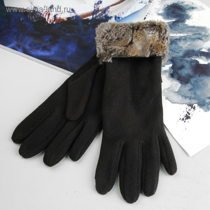 Перчатки женские, без подклада, р-р 19, цвет чёрный