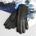 Перчатки женские, модель №365, материал - козлина, без подклада, комбинированные, р-р 19, чёрные