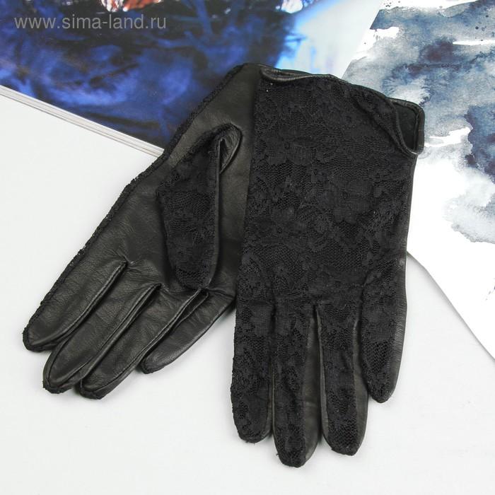 Перчатки женские, модель №51г, комбинированные, без подклада, комбинированные, р-р 16, чёрные