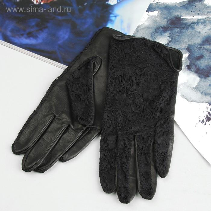 Перчатки женские, модель №51г, комбинированные, без подклада, комбинированные, р-р 19, чёрные