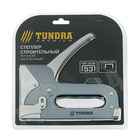 Степлер мебельный TUNDRA premium, 6-16 мм, тип скоб 53, металлический корпус, усиленный