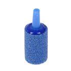 Распылитель-цилиндр 40 х 15 мм, синий