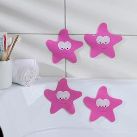 Набор мини-ковриков для ванны «Морские жители», 12×13 см, 4 шт, цвет МИКС