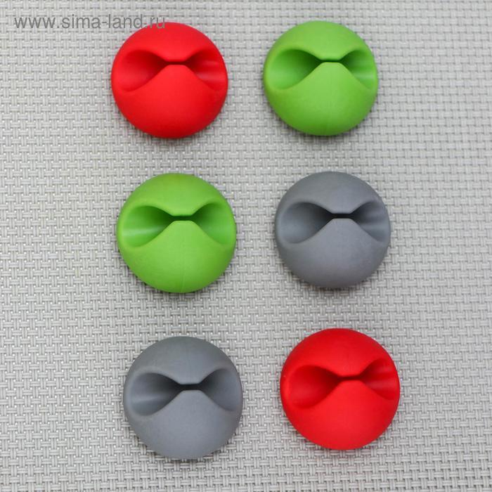 Набор держателей проводов 6 шт, цвет МИКС