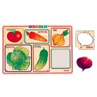 Рамка-вкладыш «Овощи» 12 деталей