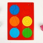 Головоломка логическая «Сложи круг №1», по методике Никитина 30 × 21 см, МИКС