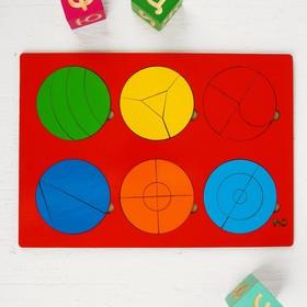 Головоломка логическая «Сложи круг №2», 30 × 21 см, по методике Никитина, МИКС