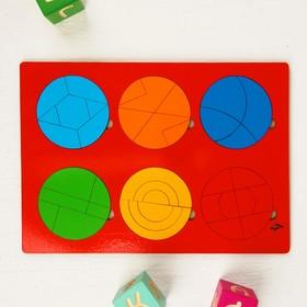 Головоломка логическая «Сложи круг №4», 30 × 21 см, по методике Никитина, МИКС