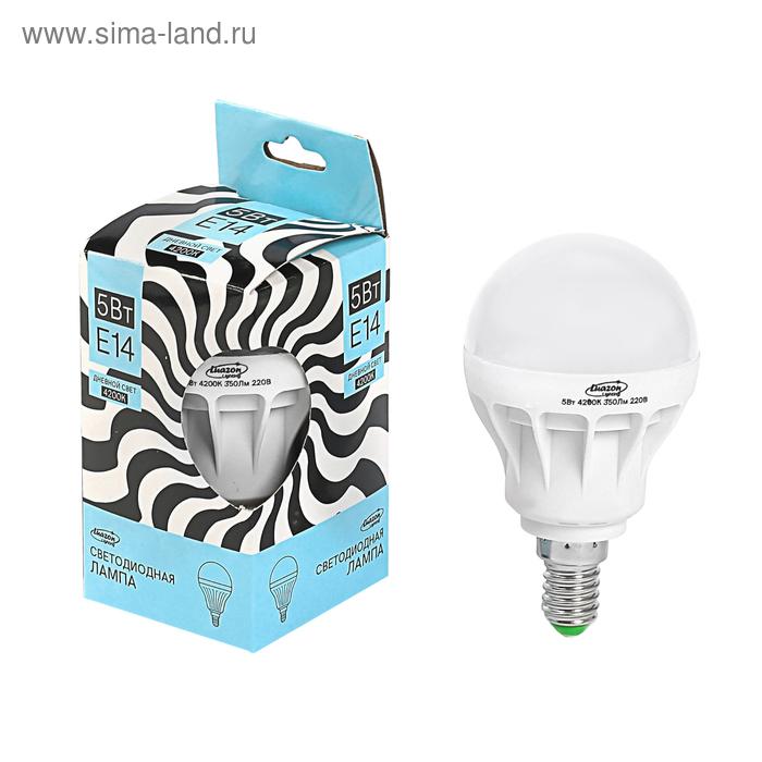 Лампа светодиодная Luazon Е14 5W 4200К