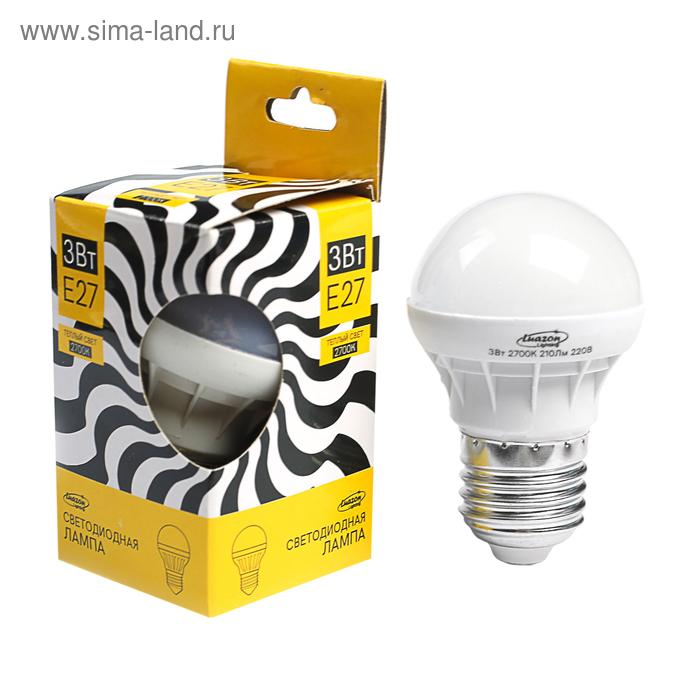 Лампа светодиодная Luazon Е27, 3 Вт, 210 Лм, 2700 К, 220 В, теплый