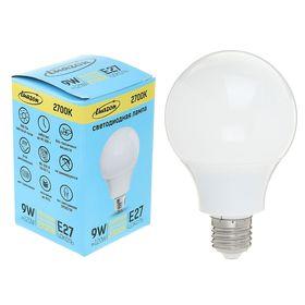 Лампа светодиодная Luazon Е27 9W 2700К AL радиатор