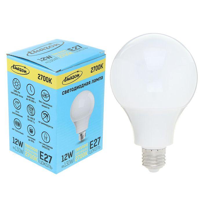 Лампа светодиодная Luazon Lighting, А60, 12 Вт, E27, 2700 К, AL радиатор, теплый белый