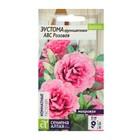 Семена цветов Эустома АВС розовая махровая, О, 5 шт.