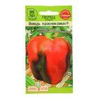 """Семена Перец """"Вождь Краснокожих"""" сладкий, крупноплодный, раннеспелый, 0,1 г."""