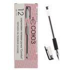 Ручка гелевая стандарт резиновый упор Союз Comfort 0.5 мм чёрная паста