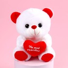 Мягкая игрушка «Ты моё счастье», мишка, с сердечком - фото 105614741