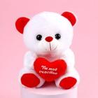 Мягкая игрушка «Ты моё счастье», мишка, с сердечком - фото 105614742