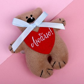 """Magnet """"Love"""" bear with a bow"""
