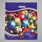 """Пакет """"Новогодние игрушки"""", полиэтиленовый с вырубной ручкой, 47х40 см, 45 мкм"""