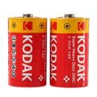 Батарейка солевая Kodak, D, R20, спайка, 2 шт.