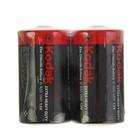 Батарейка солевая Kodak Extra Heavy Duty, D, R20-2S, 1.5В, спайка, 2 шт.