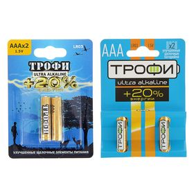 "Батарейка алкалиновая ""Трофи"" Ultra, AAA, LR03-2BL, 1.5В, блистер, 2 шт."