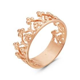 "Кольцо позолота ""Корона"", 18,5 размер"