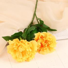 """Artificial flowers """"Lush buds"""" 10*70 cm, yellow"""