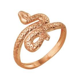 "Кольцо позолота ""Змея"", 18 размер"