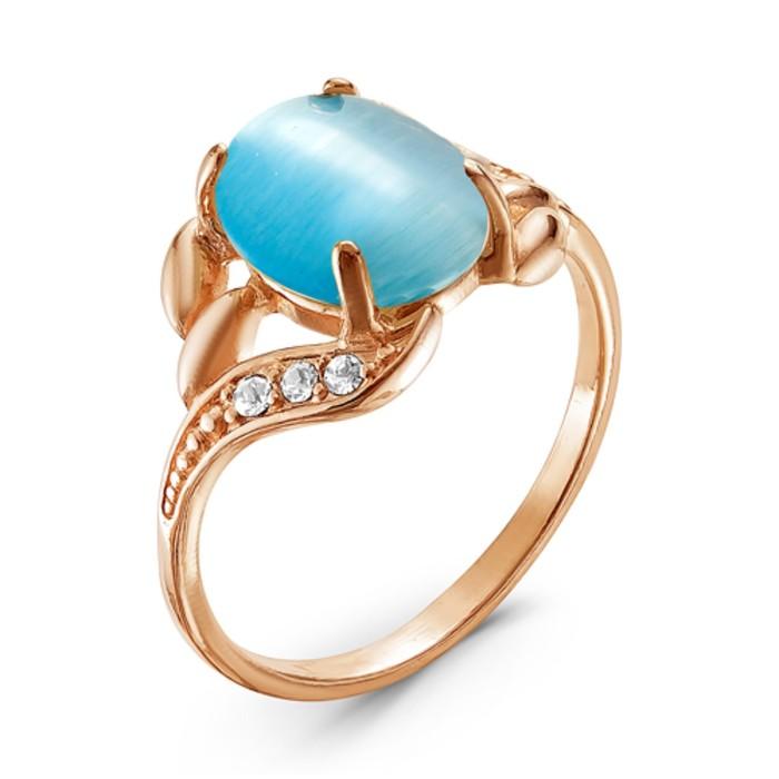 """Кольцо позолота """"Кошачий глаз"""", цвет голубой, 18,5 размер"""