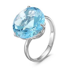 """Кольцо """"Топаз"""" посеребрение с оксидированием, цвет голубой, 18,5 размер"""
