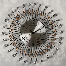 """Часы настенные, серия: Ажур, """"Разноцветные витые лучики"""", d=50 см"""