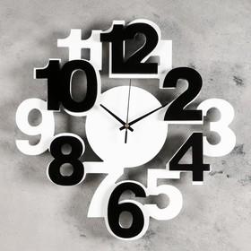 "Часы настенные интерьерные ""Цифры"", бело-чёрные"