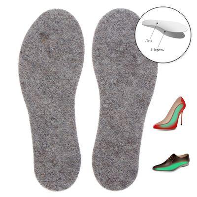 """Стельки для обуви """"ЗИМА -40С"""", льняные, с шерстью, 43-43,5 р-р, пара"""
