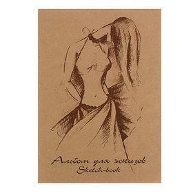 Альбом для эскизов с калькой А3, 40 листов «Мода», блок: 20 листов калька, 20 листов крафт-бумага 70 г/м²