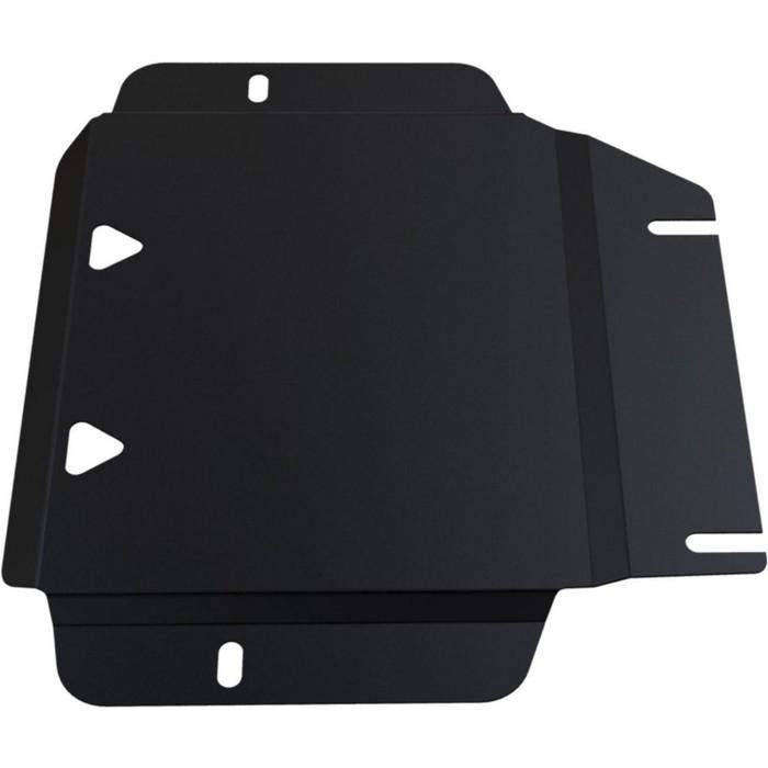 Защита РК АвтоБРОНЯ для Volkswagen Amarok (V - 2.0d) 2010-2016, крепеж в комплекте, сталь, 2 мм, 111.05818.1