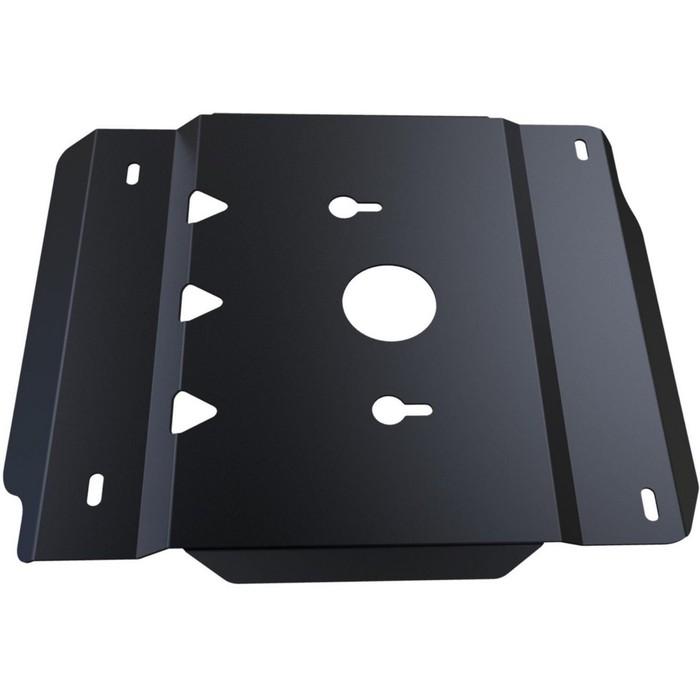 Защита КПП и РК АвтоБРОНЯ для UAZ Hunter 2009-н.в., крепеж в комплекте, сталь, 3 мм, 222.06304.1