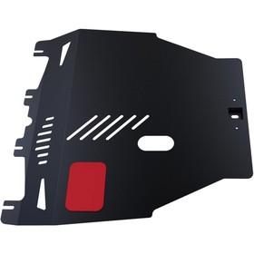 Защита картера и КПП АвтоБРОНЯ для Honda Civic VIII хэтчбек 5-дв. (V - 1.8) 2005-2012, сталь 1.8 мм, с крепежом, 111.02103.1