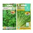 """Семена Капуста """"Русалочка"""" японская, раннеспелая, тип мизуна, крупная розетка листьев, 0,3 г"""