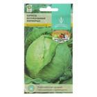 """Семена Капуста """"Фермерша"""" белокочанная, раннеспелая, кочан до 2,2 кг, универсальная, 0,3 г"""
