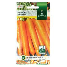 Семена Морковь 'Нантская 4', 2 г Ош