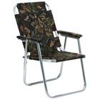 Кресло-шезлонг №1 «Медведь», до 120 кг