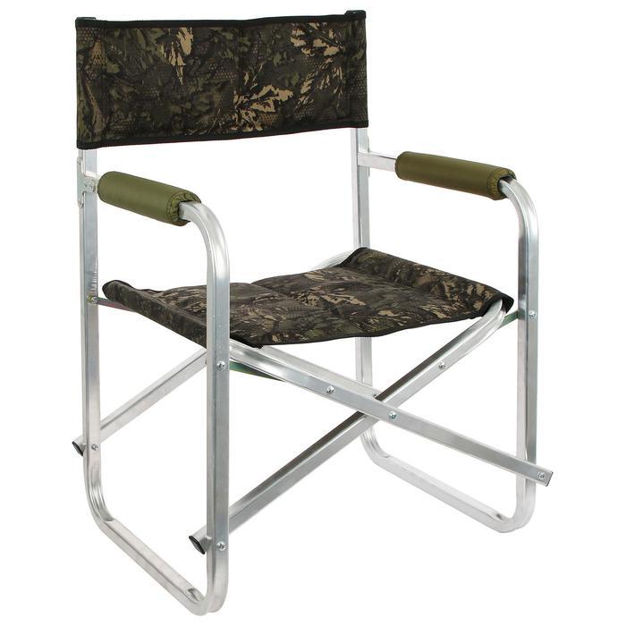 Кресло алюминиевое складное «Медведь», ножки микс