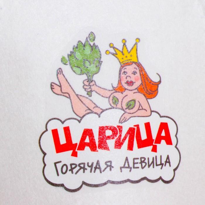 кидается открытки моя царица того