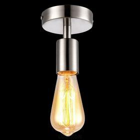 """Светильник потолочный лофт """"Юки"""", 1 лампа, серебро"""