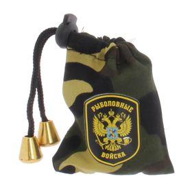 """Набор стопок в мешке """"Рыболовные войска"""", 30 мл, 3 шт. - фото 1669627"""