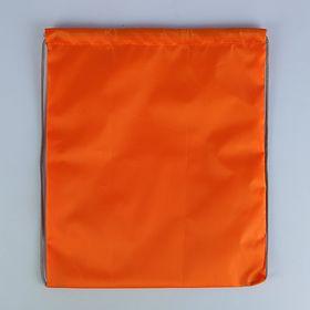 Сумка для сменной обуви 420 × 340 мм, Оранжевая Ош